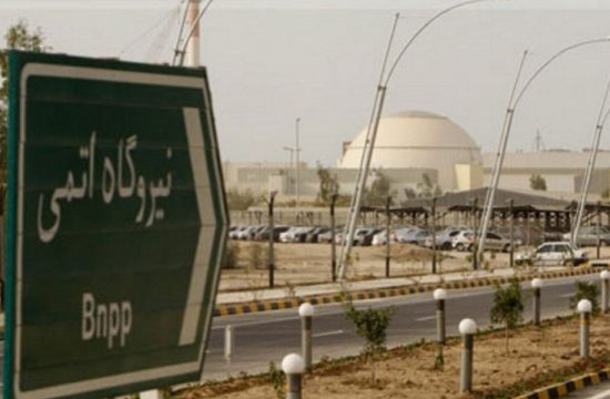 Instalaciones nucleares iranies
