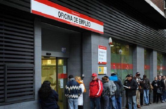 Oficina de Empleo (INEM)