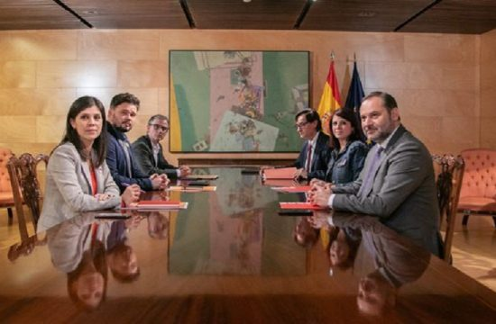 PSOE-PSC-ERC reunion